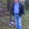 Сергей, Россия, Брянск, 44 года. Хочу найти Жену