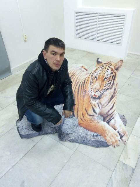 Григорий, 31 год