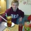 Николай, Россия, Москва, 26 лет. Хочу познакомиться