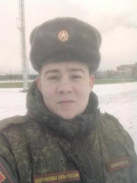 Евгений, Россия, Белгород, 28 лет