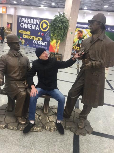 стас, Россия, Пермь, 29 лет