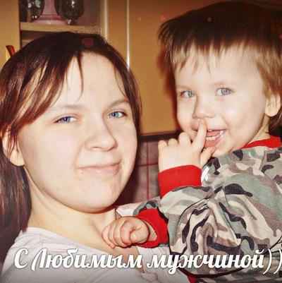 Катерина Солодухина, 25 лет