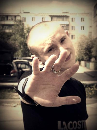 Максим Купцов, Россия, Серпухов, 27 лет