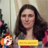 Алёна Викторовна, Россия, г. Новокузнецк (Кемеровская область), 33 года, 1 ребенок. Познакомлюсь для серьезных отношений.