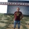 дмитрий, Россия, Астрахань, 33 года, 1 ребенок. симпатичный молодой человек, веселый общительный.