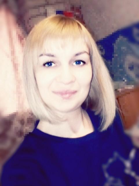пермский сайт знакомств пермь