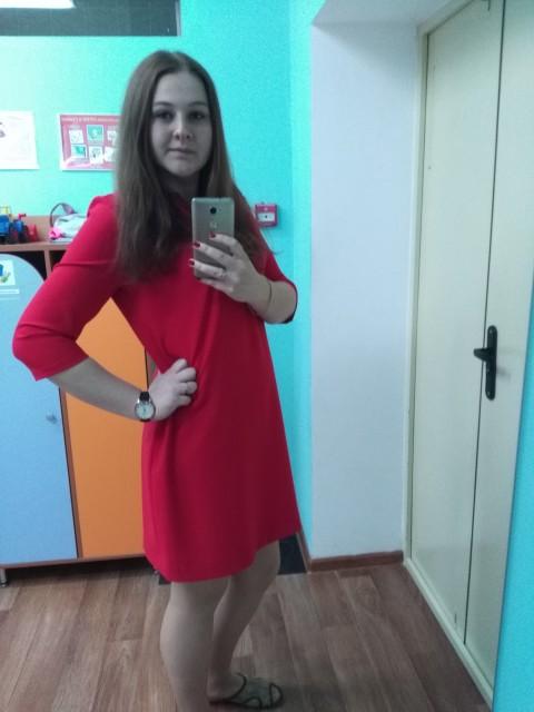 Александра, Россия, Белгород, 25 лет