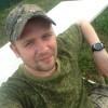Александр , Россия, Долгопрудный, 32 года, 1 ребенок. Хочу найти Хорошую, добрую, верную.