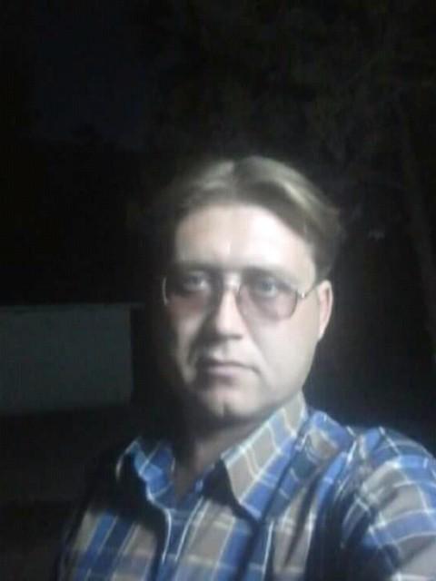 Денис, Узбекистан, город Бухара, 34 года. Хочу найти Вторую половинку