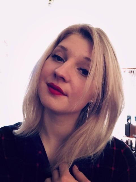 Наталия, Россия, Буй, 23 года