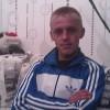 Дмитрий, Россия, Бийск, 28 лет. Познакомиться с парнем из Бийска