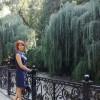 Светлана, Россия, Кисловодск, 38 лет, 1 ребенок. Хочу найти Вторую половину