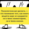 Ложка дегтя, Россия, Москва. Фотография 881492