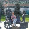 Раиса, Россия, Москва, 57 лет