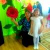 Ирина, Россия, Норильск, 46 лет