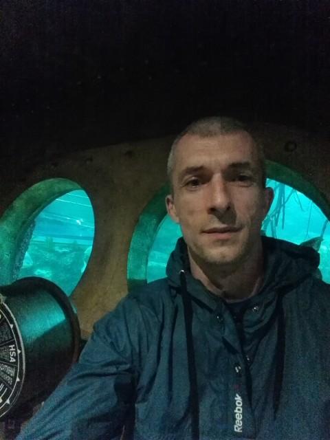 Игорь, Россия, Москва, 40 лет. Хочу познакомиться
