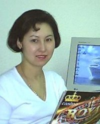 Алия, Казахстан, Алматы, 47 лет