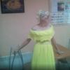 Ксюня, Россия, Ростов-на-Дону, 43 года, 3 ребенка. Хочу познакомиться