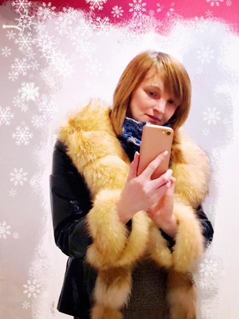 Анна, Россия, Дубна, 35 лет