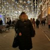 Ирина, Россия, Ростов-на-Дону, 46 лет, 1 ребенок. Познакомиться с матерью-одиночкой из Ростова-на-Дону