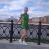 Екатерина, Россия, Сыктывкар. Фотография 790660