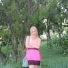 Светлана, Россия, Севастополь, 39 лет, 1 ребенок. Хочу найти Заботливого, мудрого, душевного.