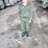 Сергей Ющенко, Россия, Томск, 34 года. Сайт одиноких пап ГдеПапа.Ру