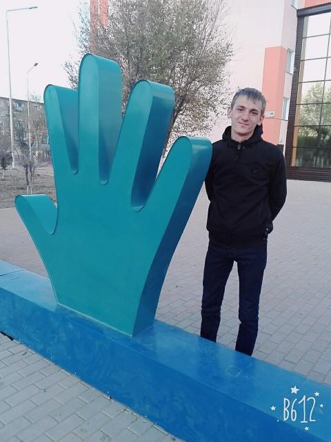 Максим Абрамович, Казахстан, Караганда, 26 лет