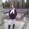 Светлана, Россия, Новосибирск, 43 года, 3 ребенка. Хочу найти Порядочного, который трудностей не боится.