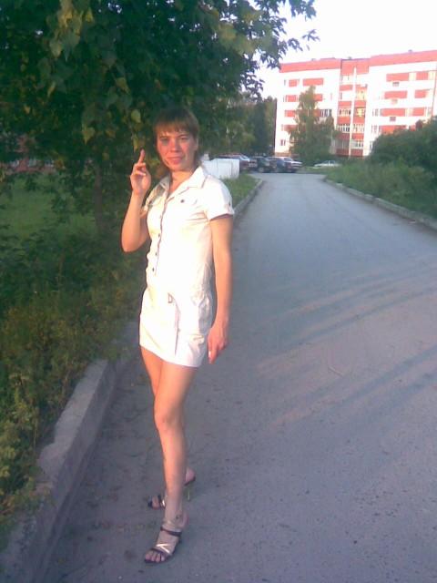 Анастасия, Россия, Асбест, 31 год