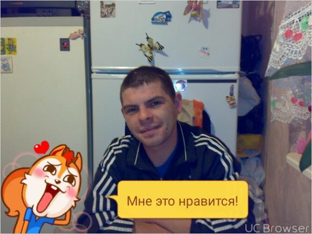 Миша, Россия, Лебедянь, 34 года