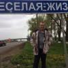 Проездом краснодарский край