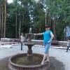 Татьяна, Россия, Калуга. Фотография 775627