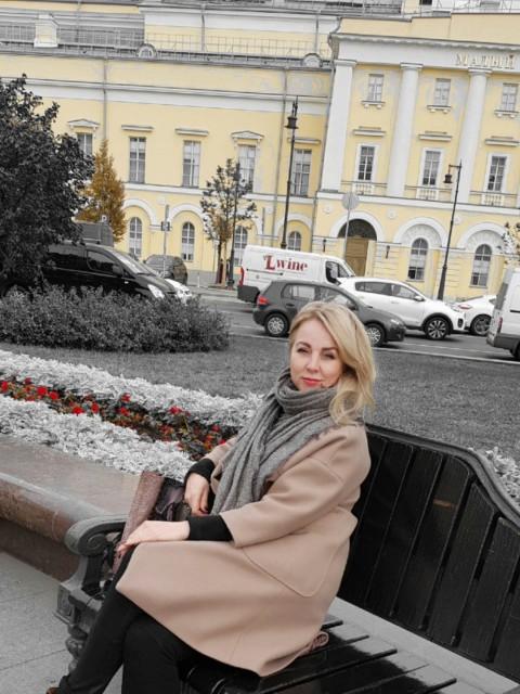 наталия, Россия, Железнодорожный, 45 лет