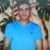 Сергей Руденцов, Россия, Чита, 28 лет. Хочу найти единствиную