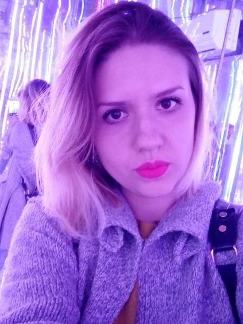 Кристина, Россия, Майкоп, 30 лет