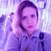 Кристина, Россия, Майкоп, 27 лет, 2 ребенка. Добрая, порядочная, хозяйственная.