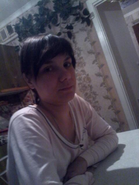 Олеся, Рязанская область, 31 год, 2 ребенка. Хочу найти Честного, работающего.