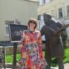 Лариса, Россия, Нижний Новгород, 44 года, 1 ребенок. Разведена, есть сын 18 лет.  Ищу друга, близкого человека.