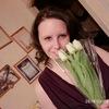 Наталия Перепелкина, Москва, 32 года, 1 ребенок. Познакомлюсь для серьезных отношений и создания семьи.