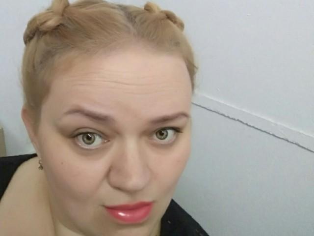 Ольга, Украина, Кривой Рог, 32 года. Хочу найти Верного и надёжного !