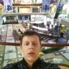 Артем Потапов