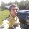 Вадим Чалик, Беларусь, Минск. Фотография 764448