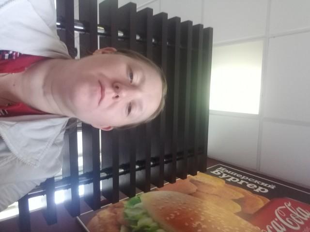 Екатерина, Россия, Карабаново, 37 лет