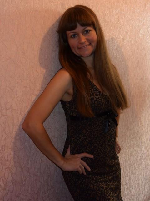 Юлия, Россия, Белгород, 38 лет
