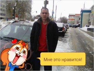 Руслан, Россия, п.Воротынец, 37 лет