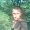Максим, Украина, Луганск, 29 лет, 1 ребенок. Хочу познакомиться с женщиной