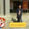 Игорь, Россия, Пенза, 35 лет, 1 ребенок. Познакомиться с отцом-одиночкой из Пензы