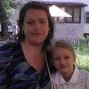 Мария , Россия, Орёл, 36 лет, 1 ребенок. Хочу найти Адекватного, надежного