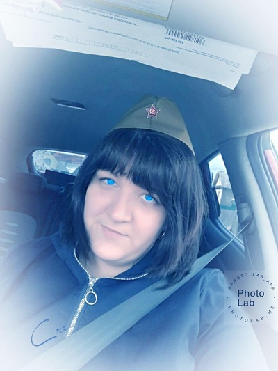 Дария Яковлева, Россия, Красноярск, 24 года. Веселая,добрая,отзывчивая,понимающая,позитивна,но иногда в миг меняется настроение,легко испортить н